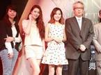 众星助阵2014 Asia Young 亚洲时尚盛典 4月倾情呈现