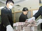 土豪夫妻去澳门旅游 携36万港币出境被查