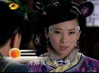 《笑红颜》第17、18集预告:明玉受创投河轻生?三姨太为财众叛亲离