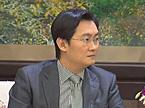 周强会见腾讯公司董事会主席马化腾