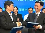 G3手机商用:湖南迎来手机电视新时代