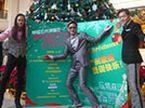 TVB众星与粉丝倒数迎圣诞