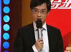 中国海外留学生全球代言人袁方现场即兴演说