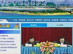 长株潭PM2.5检测结果12月底前公布