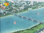 """湘府路大桥每天""""长""""两米 长沙年底将现""""九龙过江"""""""
