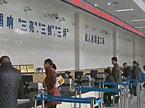 湖南省工商局提速便民 创业者可在网上登记注册企业
