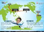 香港特区政府:斯诺登离开香港前往俄罗斯