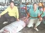 菲律宾射杀台湾渔民事件追踪