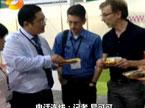 湘茶亮相美国世界茶博会
