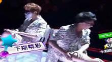 《快乐大本营》7月21日预告:EXO霸气来袭,花样美男如何玩转经典游戏