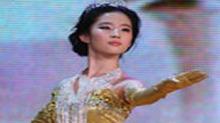 第六届金鹰节开幕式刘亦菲开场舞