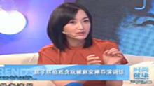 时尚健康20120918期:<B>赵</B><B>子琪</B>拍戏贪玩被训话