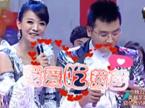 白日梦工厂20101003期:国庆特别节目 黄金周联谊会