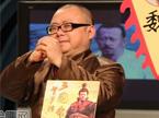 电影锋云20101216期:贺岁三国杀 煮茶论大片