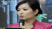 """百科全说20111227期:""""全天然""""自制护肤品"""