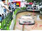 暴风雨突袭南方 宝马 保时捷众多车受浸