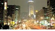 城市惠生活20091111期:畅游台北