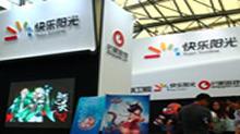 快乐阳光携网游《幻界online》等亮相中国<B>国际</B>数码互动<B>娱乐</B>展