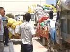 早稻最低收购价启动 早籼稻每百斤最低132元