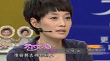 马伊俐:短发女人不好惹