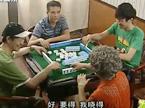 我爱龙家乐 打麻将
