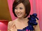 现代美人计20110126期:激光美容打造完美容颜