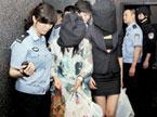 重庆警方称少数干警成希尔顿酒店保护伞