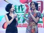 黄龄秀上海女人绝美风韵