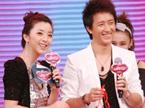 娱乐无极限20100708期:韩庚罢录节目起风波 被疑博炒作