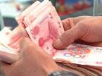 湖南省上调最低工资标准 最高提高185元